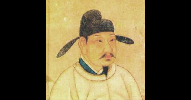 7-Xuanzong