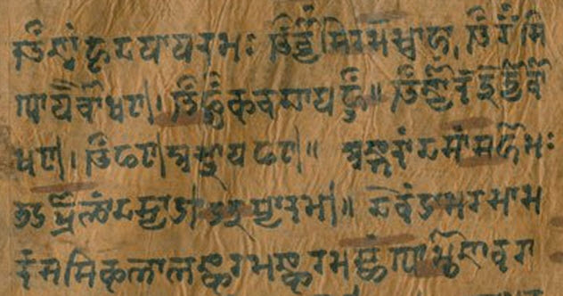7-ancient-sansrit-texts