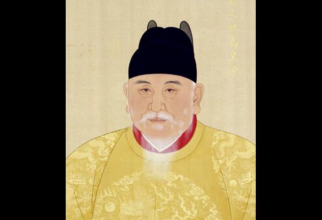 9-hongwu