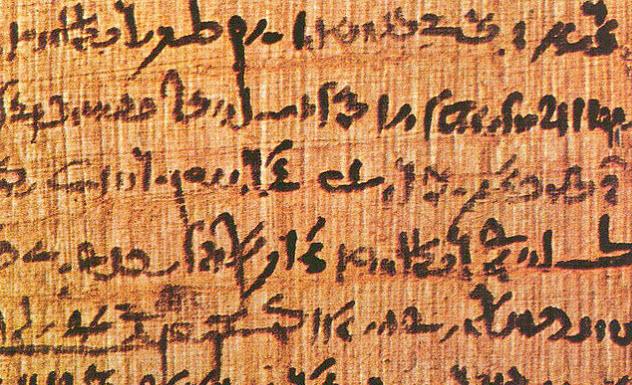 3-egyptian-papyrus
