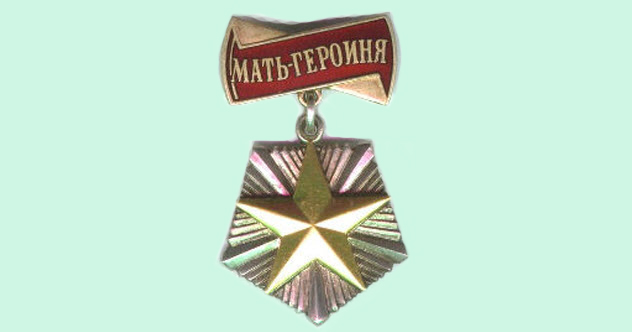 8b-motherhood-medal