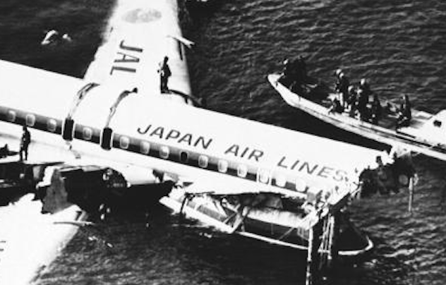Japan Airlines Flight 350
