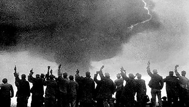 Xinjiang Nuclear Test