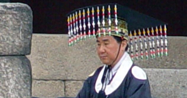 6-yi-won