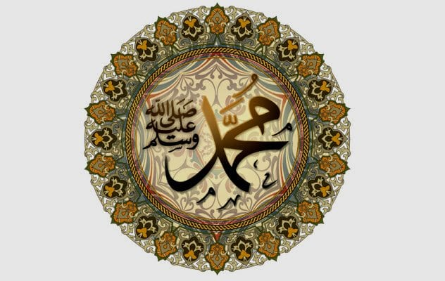 2b-muhammed-sufism-calligraphy