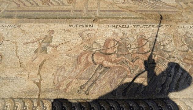 hippodrome-mosaic