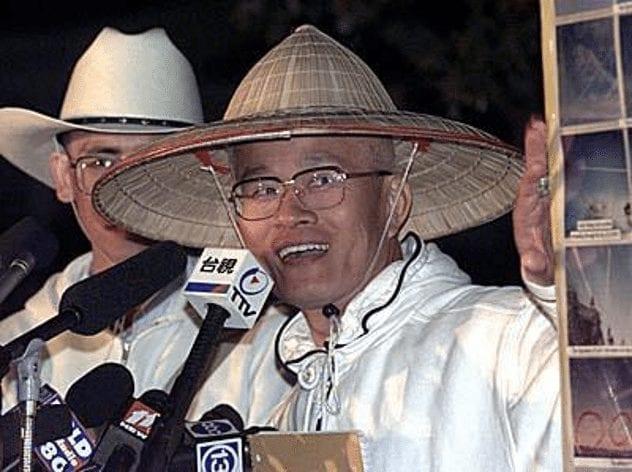 hon-ming-chen