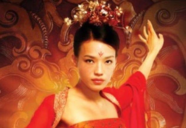 3-princess-pingyang