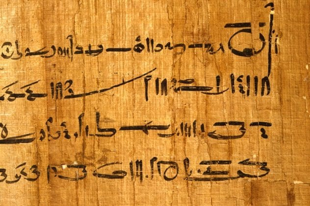 ancient-egyptian-prenup