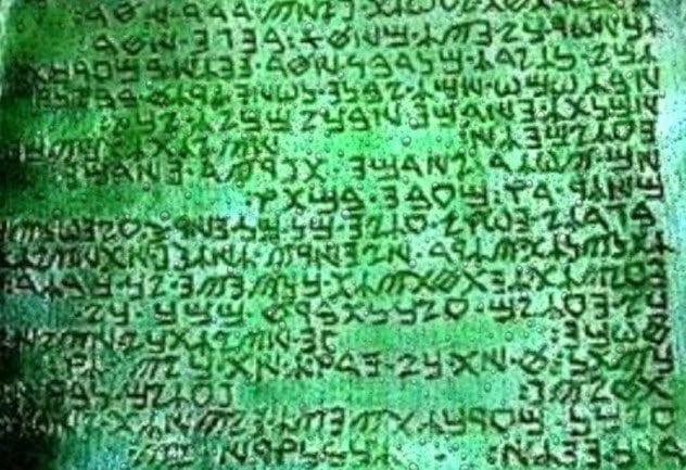 2-emerald-tablet