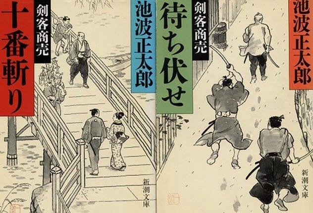 7a-tsujigiri
