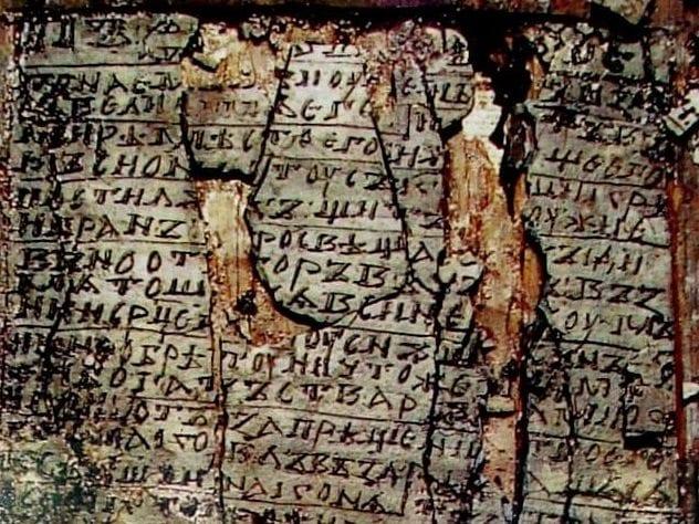 novgorod-codex