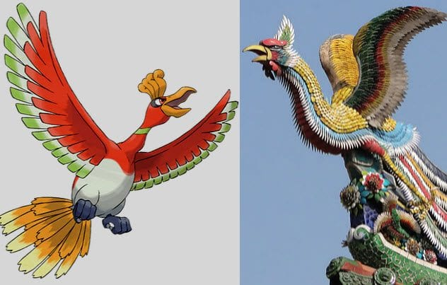 6b-Ho-Oh-fenghuang