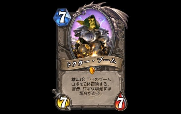 10-dr-boom-wow-card
