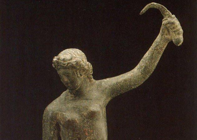 The Female Gladiator